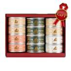 ギフト 缶詰 高級 ツナ缶 4種 詰め合わせ 12缶セット