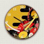 壁掛け時計/デザインクロック 〔和風01〕 直径30cm 木材/ウォールナット調素材 『MYCLO』 〔インテリア雑貨 贈り物 什器〕