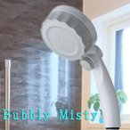 シャワーヘッド ナノバブル  水生活製作所 ミストップ バブリーミスティー SH219-2T  節水効果 洗浄力 美容 保温 保湿 送料無料