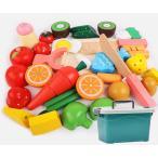 おままごとセット 木製 おもちゃ キッチン 食材 野菜 ままごと 知育玩具 プレゼント ギフト 全22種AA(18071130)