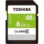 ゆうパケット対応 TOSHIBA SDHCメモリーカード 8GB Class10 UHS-I SDAR40N08G