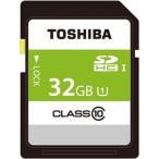 ゆうパケット対応 TOSHIBA SDHCメモリーカード 32GB Class10 UHS-I SDAR40N32G