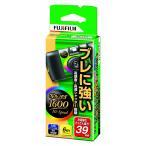 富士フィルム インスタントカメラ 写るんです 1600 Hi-Speed 39枚撮り フラッシュ付