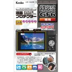 ゆうパケット対応 ケンコー 液晶保護フィルム パナソニック LUMIX GF6用 日本製