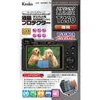 ゆうパケット対応 ケンコー 液晶保護フィルム パナソニック LUMIX TZ60用 日本製