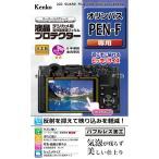 ゆうパケット対応 ケンコー 液晶保護フィルム オリンパス PEN-F 用 日本製