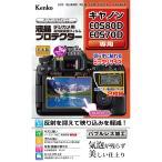 ゆうパケット対応 ケンコー 液晶保護フィルム キヤノン EOS80D EOS70D用