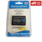 任天堂 Nintendo ニンテンドー 3DS 交換 電池 バッテリー パック 大容量 2000mAh