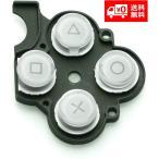 PSP-2000 PSP-3000 共通 パーツ ○△□× ボタン ラバー ゴム 交換部品 (ホワイト) プレイステーション・ポータブル
