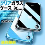 iPhone XR ������ iPhone XsMax iPhone X iPhone 8 iPhone 7Plus ���ꥢ ���ե� �������饹 ���ޥۥ�����