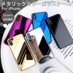 iPhone11 ケース iPhone SE2 カバー iphone11 pro max iphone XR XS max X 8 8Plus おしゃれ アイフォン 携帯ケース スマホカバー ソフト メッキ ミラー