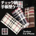 手帳型 スマホケース iPhone Xs max ケース iPhone XR iPhone XS iPhone X iPhone 8 iPhone 8Plus 手帳型ケース 手帳型カバー ウォレット フリップ チェック柄