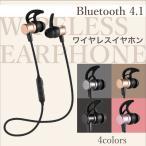 �磻��쥹����ۥ� Bluetooth ����ۥ� ���ݡ��� ���˥� ̵������ۥ�
