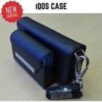 iQOS ケース カバー アイコスケース カートリッジ収納付 電子タバコ VAPE IQOSCASE