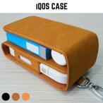 iQOS ケース カバー アイコス ケース カートリッジ収納付 電子タバコ VAPE IQOSケース アイコスケース
