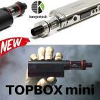 電子タバコ VAPE スターターセット KangerTech社製 正規品 VAPE TOPBOX mini  SUBΩ サブオーム 対応