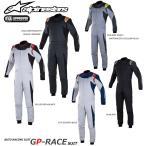 2017NEWモデル アルパインスターズ GP RACE SUIT (ジーピー・レース)レーシングスーツ FIA8856-2000公認モデル (3355017)