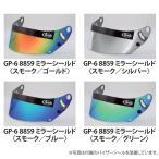 Arai アライ GP-6系 純正ミラーシールド(スモークベース)8859規格対応