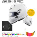 Arai アライ ヘルメット SK-6 PED + Fm-vミラーバイザーセット SNELL-K規格 レーシングカート・走行会用