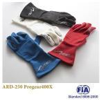 ARD レーシンググローブ Progear400X ARD-250 FIA公認8856-2000