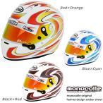 monocolle モノコレ オリジナル arai ヘルメット SK-6用 TYPE-D ドレスアップステッカー