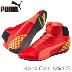 PUMA プーマ Kart Cat Mid 3 レーシングシューズ レッド×イエロー(02) レーシングカート・走行会用 (306070-02)