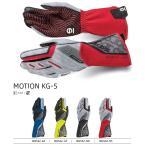 2017NEWモデル SPARCO スパルコ MOTION KG-5 (モーション) レーシンググローブ レーシングカート・スポーツ走行用 (002552)