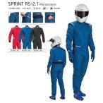 2017NEWモデル SPARCO スパルコ レーシングスーツ SPRINT RS-2.1 Monocolore (シングルカラー) FIA公認8856-2000 (001091)
