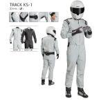 2017NEWモデル SPARCO スパルコ レーシングスーツ TRACK KS-1 レーシングカート・走行会用モデル (002337)