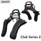 STAND21 Hans club2 / クラブ2 20° ハンスデバイス FIA-8858-2010適合 (Mサイズのみ)