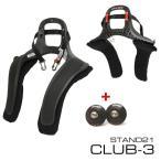 STAND21 Hans club3 (クラブ3) 20°  + アンカークリップセット FIA-8858-2010適合