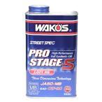 WAKOS ワコーズ PRO-S プロステージS 0W-30 1L