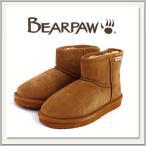 BEARPAW(ベアパウ) DEMI(デミ)スエードムートンブーツ HICKORY(ヒッコリー/ベージュ)[もこもこショートブーツ][ウール/シープスキン][冬用靴][短丈][レディース]