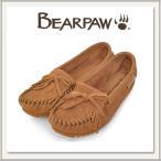 BEARPAW(ベアパウ) MOCJLスエードモカシンシューズ HICKORY(ベージュ/ヒッコリー) [スリッポン/ぺたんこ][本革リアルレザー][靴/ミネトンカ][レディース]