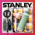 水筒 魔法瓶 水筒 スタンレー クラシック真空断熱ボトル