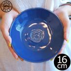 食器 おしゃれ 小皿 中皿 北欧 カフェ 洋食器 Costa Nova コスタノバ NOVA ブレッドプレート 16cm