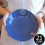 食器 おしゃれ 小皿 中皿 北欧 カフェ 洋食器 Costa Nova コスタノバ NOVA サラダプレート 21cm