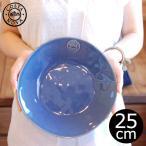 食器 おしゃれ 大皿 カレー皿 北欧 カフェ 洋食器 Costa Nova コスタノバ NOVA スープ&パスタプレート 25cm