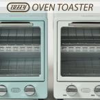 オーブントースター おしゃれ 二枚焼き キッチン家電 ラドンナ Toffy トフィ―オーブントースター
