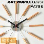 掛け時計 オシャレ 北欧 アンティーク調 シンプル モダン おしゃれ 壁掛け時計 アートワークスタジオ Atras アトラス