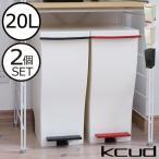 kcud クード スリムペダル 33L ホワイト