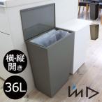 ゴミ箱 分別 おしゃれ キッチン 蓋 ダストボックス kcud クード シンプル スリム ワイド イワタニ
