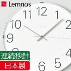 掛け時計 オシャレ 北欧 アンティーク調 シンプル モダン おしゃれ 壁掛け時計 Tom clock Lemnos T1-0104