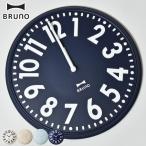 掛け時計 オシャレ 北欧 アンティーク調 シンプル モダン おしゃれ 壁掛け時計 BRUNO ブルーノ エンボスウォールクロック