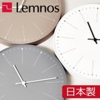 掛け時計 オシャレ 北欧 アンティーク調 シンプル モダン おしゃれ 壁掛け時計 タカタレムノス ダンデライオン NL14-11