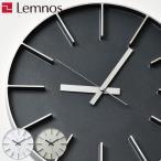 掛け時計 オシャレ 北欧 アンティーク調 シンプル モダン おしゃれ 壁掛け時計 Lemnos Edge Clock エッジクロック Lサイズ