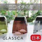 風呂椅子 風呂桶 バスチェア おしゃれ バスチェアー GLASSCA グラスカ ウォッシュボール 2点セット