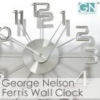 掛け時計 オシャレ 北欧 アンティーク調 シンプル モダン 正規ライセンス取得 George Nelson ジョージ・ネルソン フェリス・ウォール・クロック