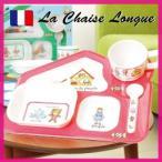 キッズ ランチプレート 赤ちゃん 出産祝い ベビー食器 La Chaise Longue(ラ シェーズロング) Set de 4 pieces