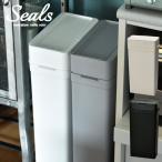 ショッピングゴミ箱 ゴミ箱 おしゃれ キッチン オムツ 蓋付き seals シールズ 25 密閉ダストボックス